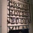 ミラノグランドホテル…