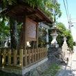 竹神社と斎宮城跡