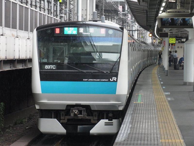 京浜東北線の運転 その6 | 鉄道マンたしろかおるのナイショ話