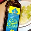 オメガ3脂肪酸とビタミンEが豊富な『生なたね油エルンテゴールド』に ハマってます!!#RSP53の画像