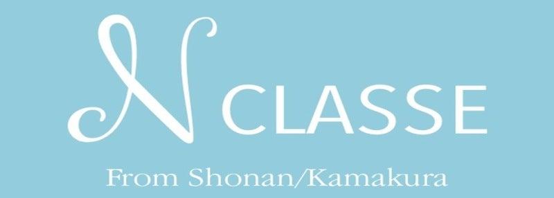 N CLASSE