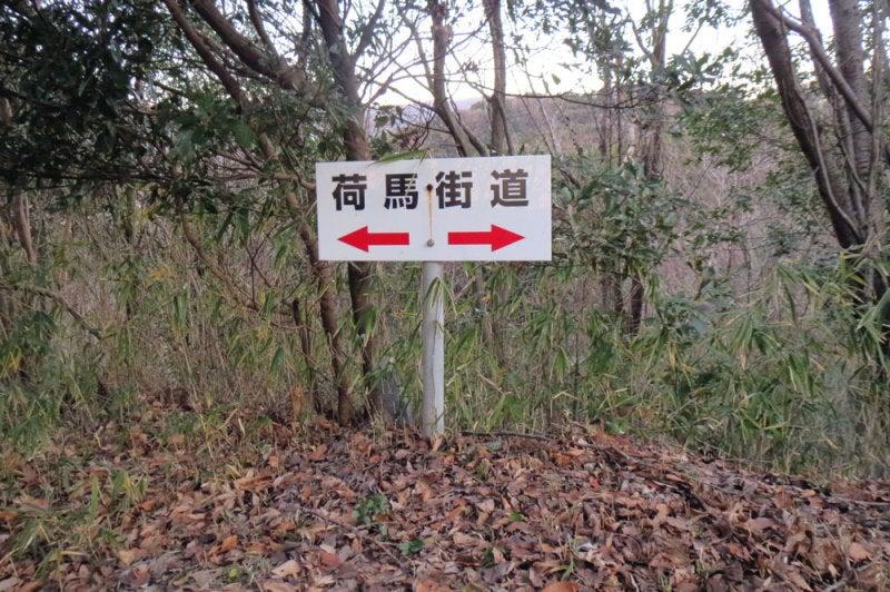 【写】千頭峯城④