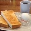 朝カフェでも、太 ら…