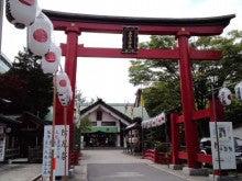 廣田 神社 青森