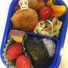 鶏つくねハンバーグのレシピ♪の画像