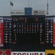 【ヤクルト】2連勝!…