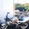 バイク廃車の料金が無料です。引き取りから廃車の手続きも無料【千葉県船橋市】の画像