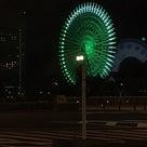 横浜の記事より