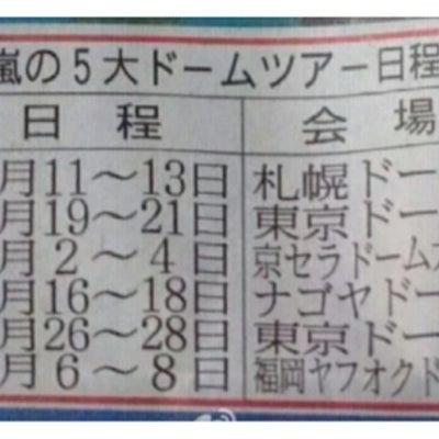にのあい  妄想小説 27-7の記事に添付されている画像