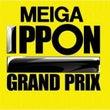 名画IPPONグラン…