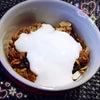 人気で品切れ中!!話題の乳酸菌1兆個入り!グルテンフリーの「玄米グラノーラ」♡の画像