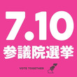 更新あり☆2016.…