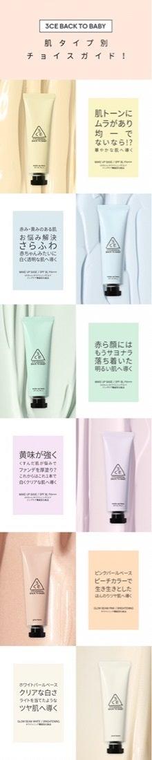 ドキンちゃんオフィシャルブログ Powered by Ameba