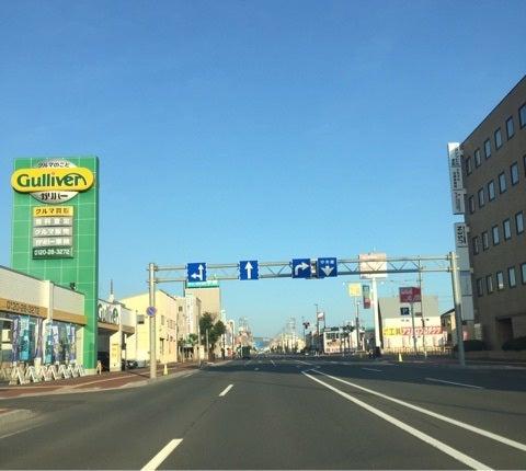 国道39号と層雲峡 | ごじろうの放浪記