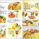 ダイエット記録〜低糖質・ZENパスタ〜の記事より