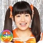 尾澤ルナオフィシャルブログ「るなちゅーの毎日がわやだでかんわ~」