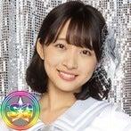 渡邉幸愛オフィシャルブログ「幸愛のはぴらぶろぐ♪」