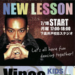 NEW LESSON…