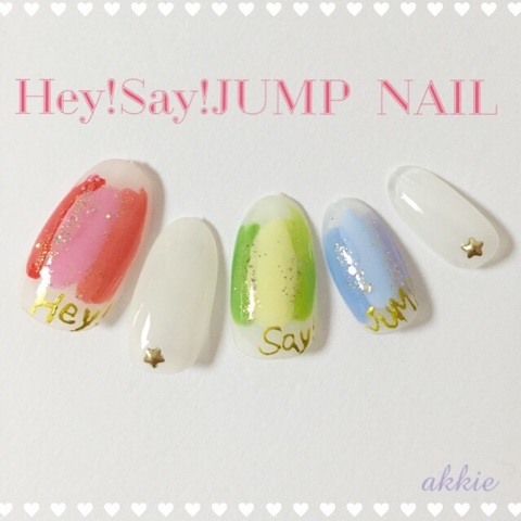 Hey!Say!JUMPライブネイル(塗りかけネイル)