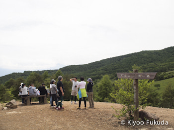 八ヶ岳自然教室・第2回