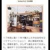 ☆ワインボックスの壁紙で食器棚の引き出しリメイク!vol.2☆の画像