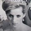 【英国王室】ダイアナ妃 アップスタイルの画像