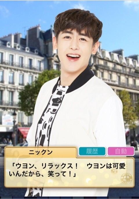 2PM クヌ❤ | ナツキ 2PM ウヨン...