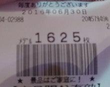 160630_07
