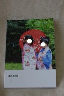 ネットプリントジャパンのフォトブック