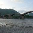錦帯橋 (山口県岩戸…