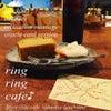 明日はring ring カフェの日の画像