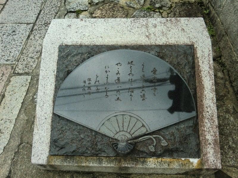 六道珍皇寺②