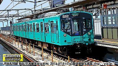 JR加古川線160701