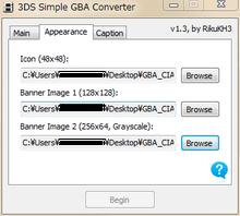3DSでGBA(VC)をインストールする方法 | KIRISAME's Diary Blog