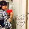 湊川神社とみなと侑子の画像