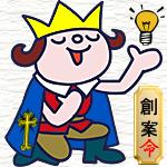 kangae-knight