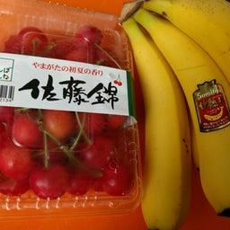 画像 朝から、フルーツ(佐藤錦&スミフルの完熟王バナナ)♫ の記事より