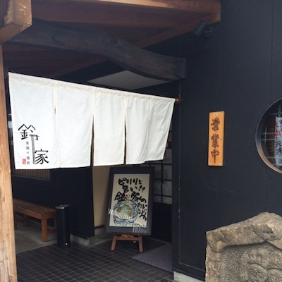 一宮の激辛カレーうどん鈴家さんは、うまうまの記事に添付されている画像
