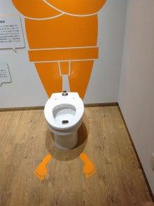 力士トイレ