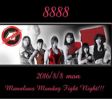 Marvelous Monday Fight Night!!!