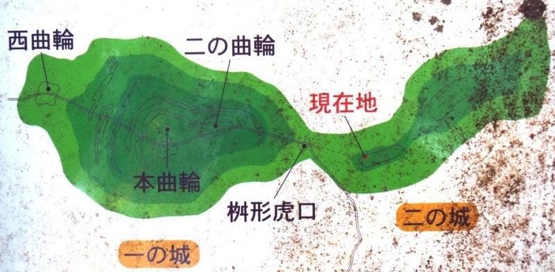【写】三嶽城⑫