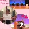 オルガン☆大阪センター大会の画像