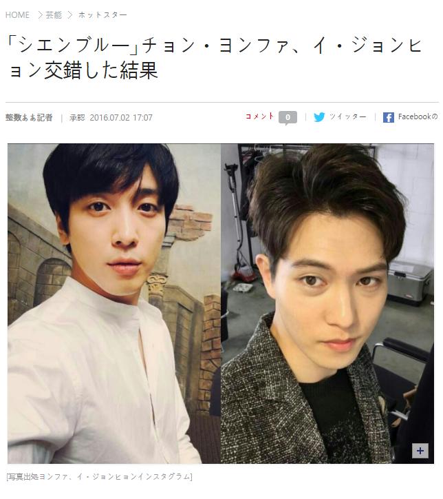 なぜ ジョンヒョン 【Produce101】NU'ESTのJRことキムジョンヒョン