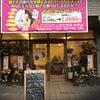 <滋賀県>ソニックエステベテルの画像