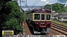 能勢電160703