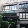 JR渋谷駅(新南口)…