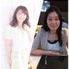 ♡募集♡9/29(木)「セルフイメージ」がテーマのランチ会の画像