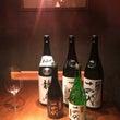幻の日本酒