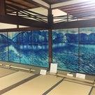 Kenninji Temple*°の記事より