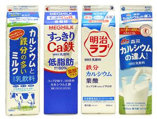 20w6d 牛乳と乳飲料、どっちが良いんだろう? | mary-妊娠・育児日記